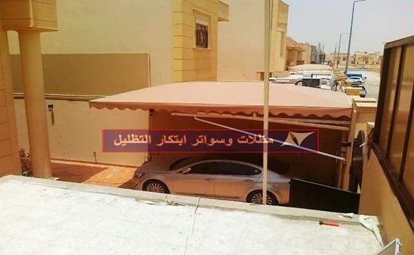 مظلات السيارات في الجبيل