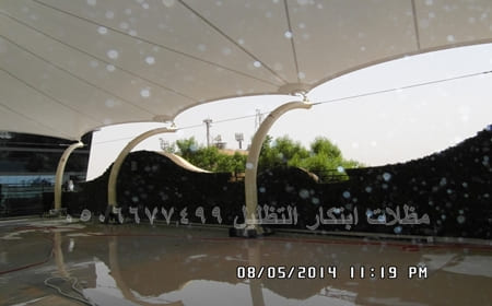 اسعار مظلات الشد الانشائي